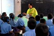 UP govt to provide Rs 5,000 assistance to students admitted to school under RTE Act