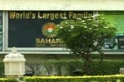 SEBI refers complaint against Sahara Q Shop to Maharashtra