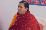 Defamation case: Amid high drama, Court stays arrest warrant against Uma Bharti
