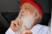 Asaram caught using 4G smartphone in Jodhpur jail