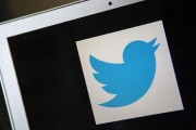 Twitter to make changes to its 140-character limit