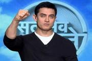 SC dismisses plea accusing Aamir Khan of 'misusing' national emblem in 'Satyamev Jayate'
