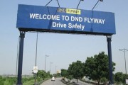 Diwali gift for commuters, DND flyway made toll free after Allahabad High Court order