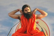 Delhi teachers get yoga training from Ramdev at Patanjali Yogpeeth