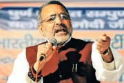 Now, Giriraj Singh urges Hindus to raise their population