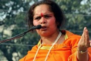 Stop talking about Ram Temple or get killed: Sadhvi Prachi receives threat from ISI