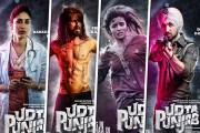 'Udta Punjab' not banned: Anurag Kashyap on censor board roadblock