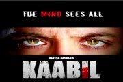 Mind games: Kaabil teaser is all about Hrithik Roshan's eyes