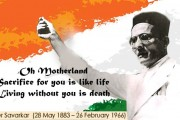 Revisiting History: 8 facts about Veer Savarkar, the father of Hindutva
