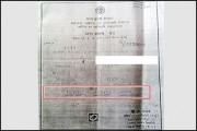 Boy's birth certificate mentions three fathers - the men who 'raped' his mother
