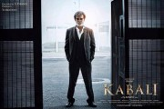 Kabali review of reviews: Rajinikanth breaks new ground and his fans love it