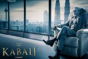 Reports confirm Rajinikanth's Kabali leaked online