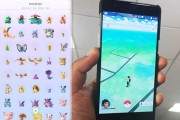 Pokemon GO: This man claims he has caught every Pokemon