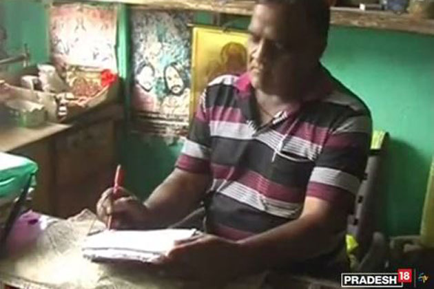 Meet the man who has written 'Ram' 3 crore times in past 20 years