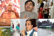 News Digest: Tarun Sagar 'forgives' Vishal Dadlani; Shahnawaz Hussain eyes Rajya Sabha seat from MP and more