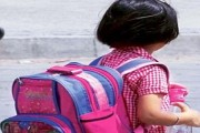 Ghaziabad DPS expels student as father moves court against school