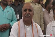 Those who want Pakistan must be shot, says Togadia comparing it to hell