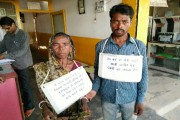 Mother-son duo forced to beg to pay bribe to officials