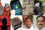 News Digest: Durg-Bhilai police launch special WhatsApp helpline for women; Facebook to help Jodhpur's handicraft artisans & more