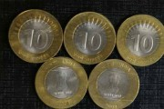 Refusing to accept Rs 10 coin may invite sedition charge in UP