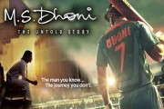 MNS threat fallout: 'MS Dhoni-The Untold Story' will not release in Pakistan