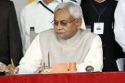 Big blow to Nitish government: Patna HC stays Bihar liquor ban