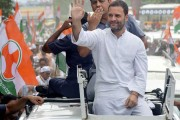 Rahul Gandhi to begin second phase of Kisan Yatra from Lucknow today