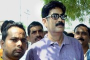 I'm willing to shift out of Bihar, don't cancel my bail: Shahabuddin tells SC