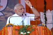 Bundelkhand will prosper only if state gets rid of SP, BSP: PM Modi