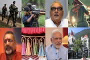 News Digest: HC defers hearing on plea challenging Modi election; How Bihar's Ghatak platoons avenged Uri attack & more