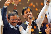 Supreme Court stays UP court summons to Arvind Kejriwal, Kumar Vishvas