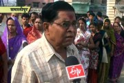 LS polls: People complain of discrepancies in <b>voter list</b> - samastipur_voter_reaction-180x120