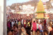 Mauni Amavasya: Around 1.25 crore devotees to take holy dip in the Ganges