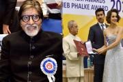 IN PICS: 63rd National Film Awards, Big B, Kangana receive top honours