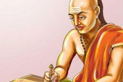 Chanakya Niti: 5 quotes that are great life lessons