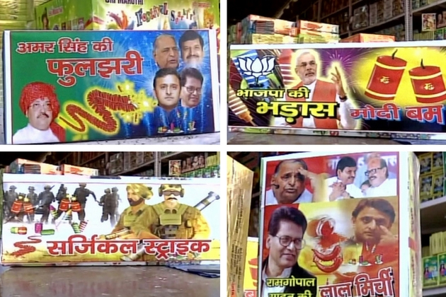 "With the festival of lights barely two days away, Uttar Pradesh is seeing a steep surge in the popularity of Amar Singh ""phuljhadis"" and Modi ""bombs"". Firecrackers, this Diwali, have also been named after Indian Army's successful surgical strikes."