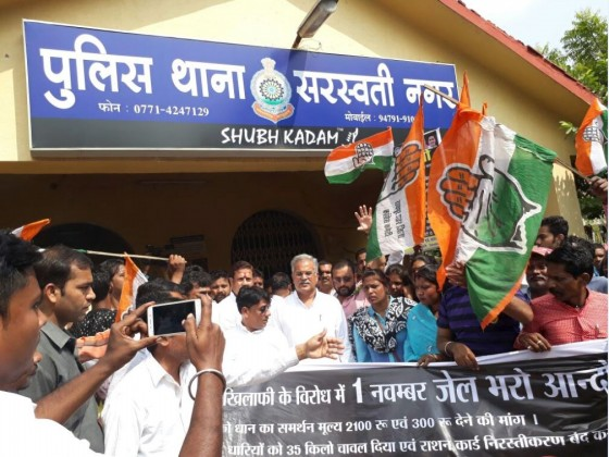 The PM's visit, however, was also marred by protests held at the streets by the Congress party.
