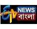 etv_bangla